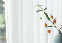 カーテンで花粉対策