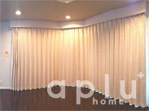 住替えマンションをカーテンでリニューアル