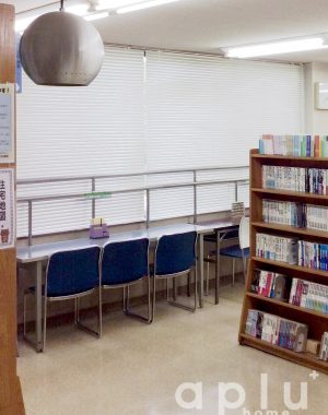 松戸市 松戸図書館東部分館様