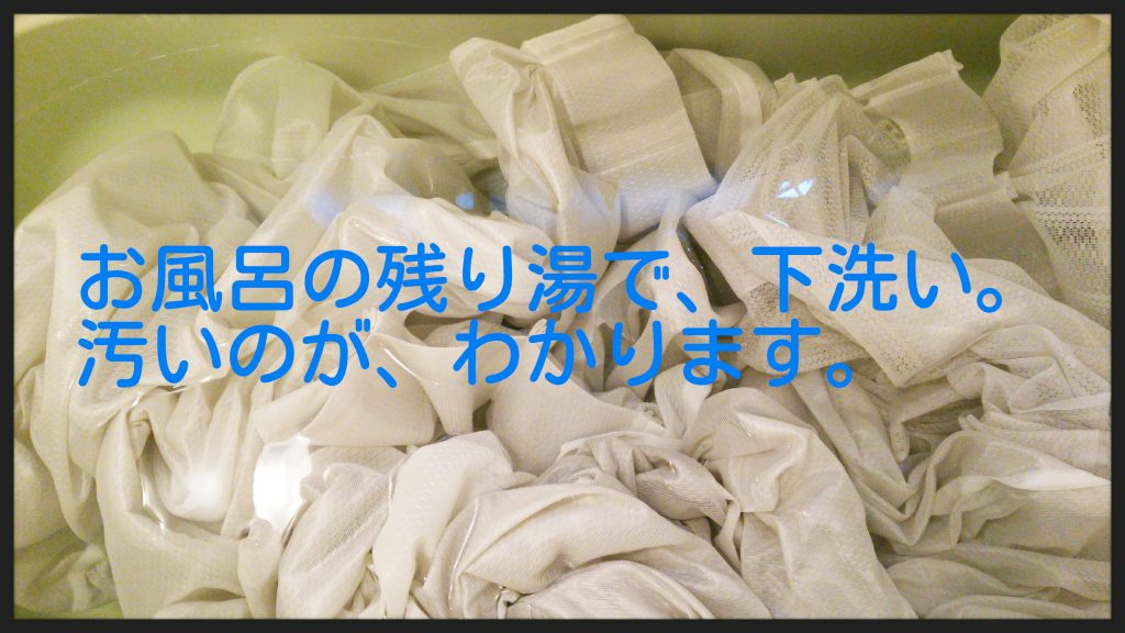 カーテンのお洗濯の方法をご紹介♪