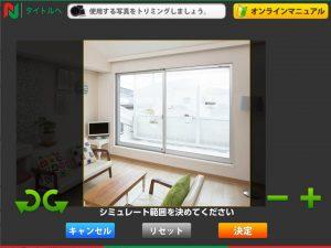 【ブラインド】お部屋でウィンドシュミレーター!